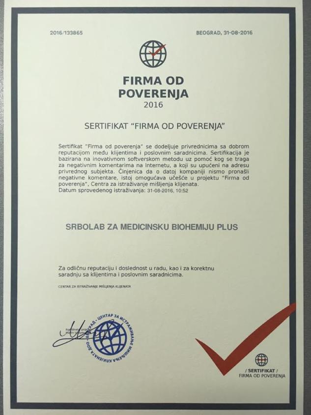 firma_od_poverenja